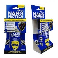 Аэрозоль NANOPROTEC DIELECTRIC